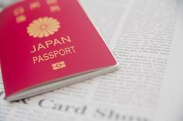 MS251_japanpassport500-thumb-260xauto-2646