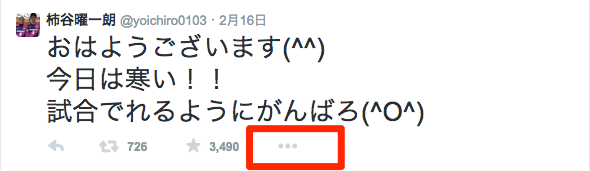 柿谷曜一朗__yoichiro0103_さん___Twitter