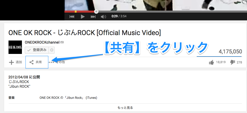 ONE_OK_ROCK_-_じぶんROCK__Official_Music_Video__-_YouTube